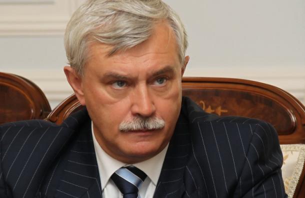 Петербургу требуется 28 млрд изфедерального бюджета наразвитие дорог