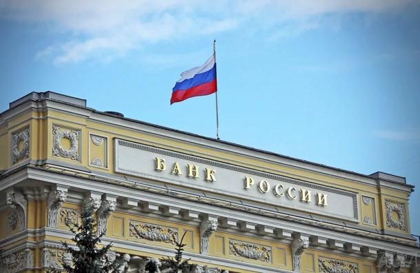 ЦБ отозвал лицензию у банка «Спурт»