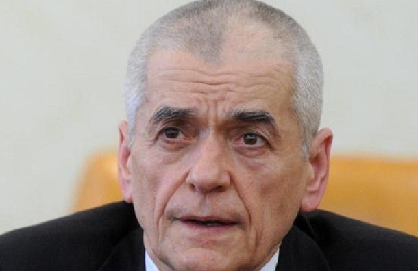 Онищенко предложил запретить спиннеры в России