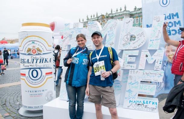 Более 10 000 марафонцев покорили «Белые ночи» при поддержке бренда «Балтика 0»