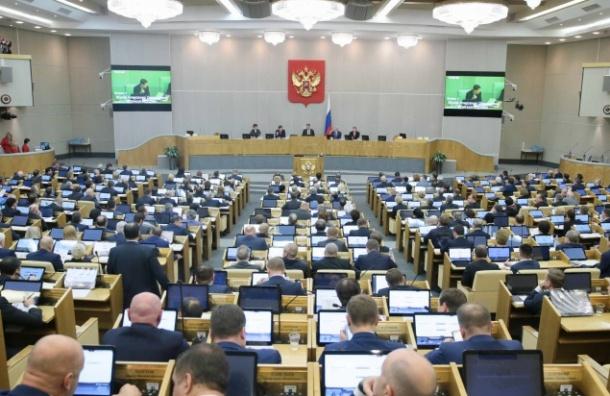 Госдума втрое увеличила транспортные расходы депутатов