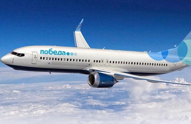Лоукостер «Победа» будет летать из Петербурга в Москву