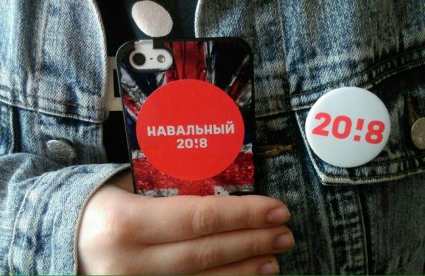 Полиция забрала агитацию Навального