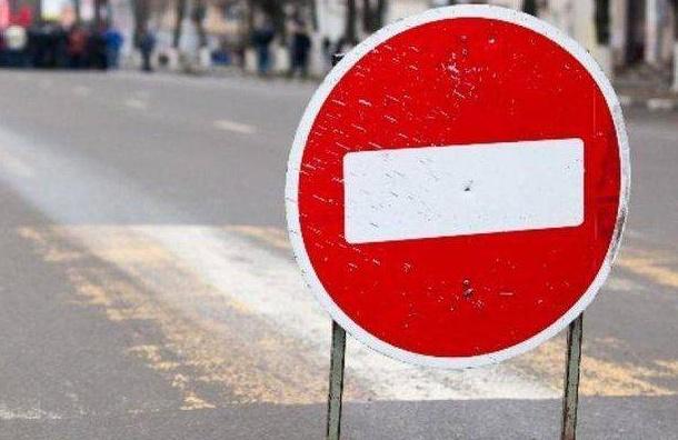 Центр Петербурга закроют для машин 8 июля