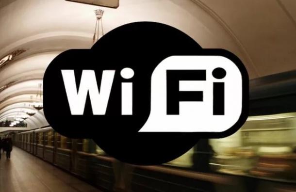 Синюю ветку метро Петербурга оборудуют Wi-Fi
