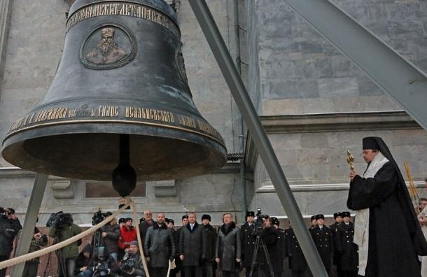 Суд отказался принимать иск пореферендуму опередаче Исаакия вРПЦ