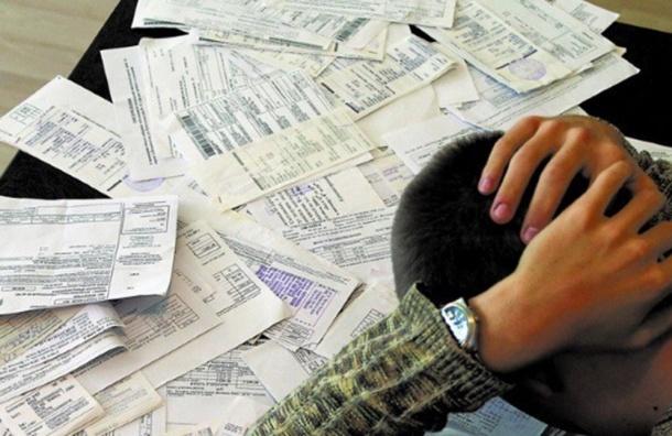 Общая задолженность по ЖКХ в России составила 1,34 трлн рублей