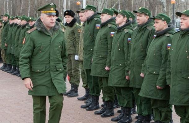 Более 3 тыс петербуржцев отправились в армию