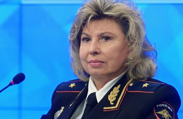 Омбудсмен Москалькова перевела стрелки вУкраинское государство вовремя разговора отюрьмах ФСБ