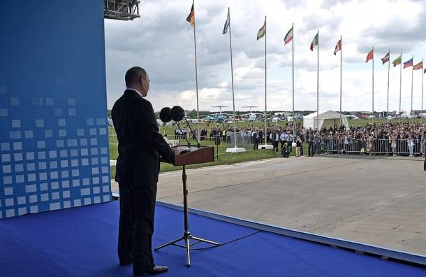 Путин открыл юбилейный авиасалон МАКС