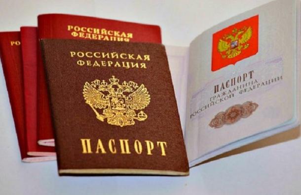 Российским потребителям больше не нужно предоставлять паспортные данные