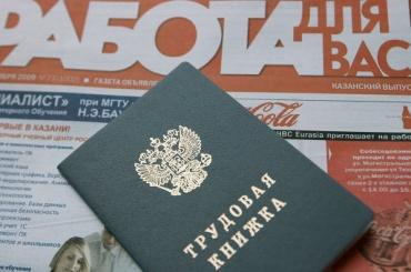 Петербуржцы в среднем получают зарплату в 53 тысячи рублей
