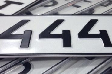 Автономера серии «Х…ЕР» МРЭО вПетербурге прекратил выдавать