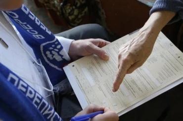 Всероссийскую перепись населения планируют провести в 2020 году
