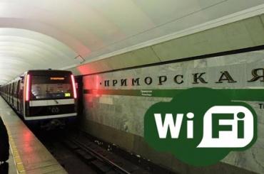 Шкафы для Wi-Fi установили на «зеленой» ветке метро