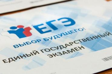 Рекордное количество петербургских выпускников получили 100 баллов на ЕГЭ