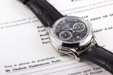 «Часы Путина» продали в Монако за 1 млн евро