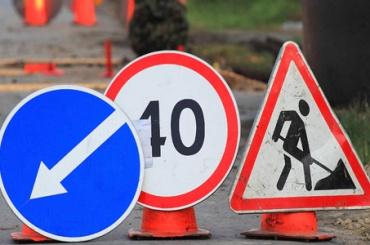 Ремонт дорог перекроет движение на Петроградской стороне