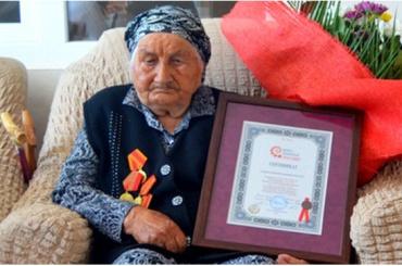 Самой пожилой жительницей России стала уроженка Кабардино-Балкарии