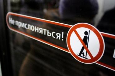 Петербургский метрополитен потратит 19 млн рублей на проверку безопасности