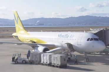 Золото нашли в туалете японского самолета