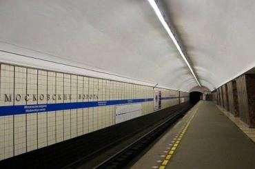 Изменится режим работы станции «Московские ворота»