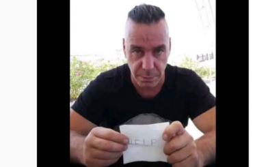Солист Rammstein попросил опомощи