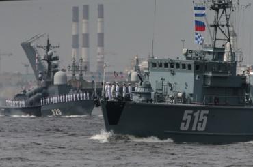 Петербуржцы посмотрели генеральную репетицию парада ВМФ