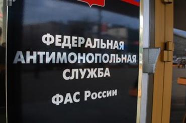 Комитет потуризму обязали отказаться отлоготипов «Студии Лебедева»