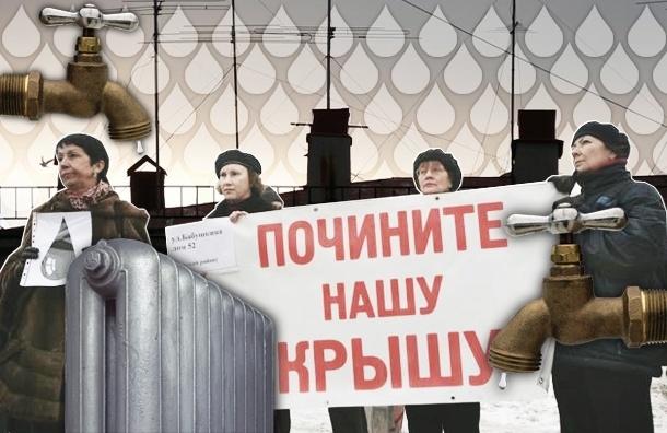 Петербург занял 11-е место в рейтинге городов по качеству работу коммунальных служб