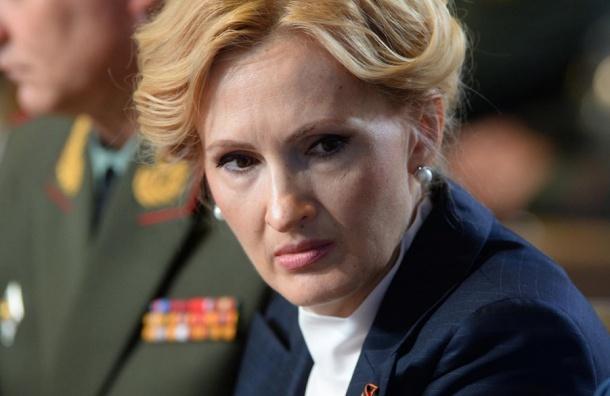 «Весна» протестовала в Петербурге против «пакета Яровой»