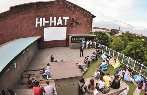 Латиноамериканские ритмы – на петербургской крыше