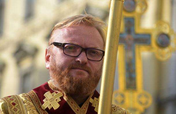 Милонова отчислили из Духовной академии  за неуспеваемость и прогулы