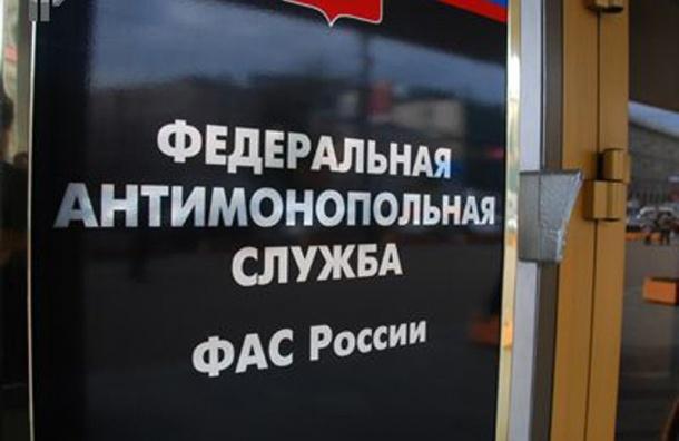 Комитет потуризму обязали отказаться отлоготипов «Студии Артемия Лебедева»