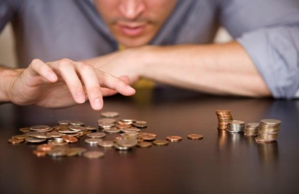 Петербуржцы в среднем получают больше 50 тысяч рублей