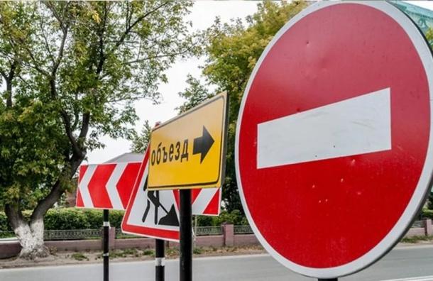 ВПетербурге с11августа ограничат движение нанескольких трассах