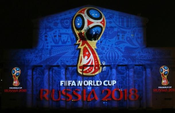 ФАС: семь фирм незаконно использовали символику FIFA