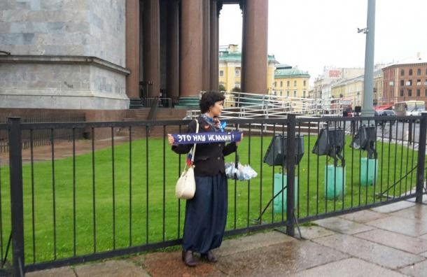 Активисты провели пикет против передачи Исаакия РПЦ