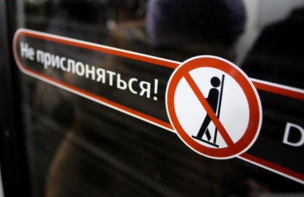 Систему оповещения проверят на станциях метро Петербурга