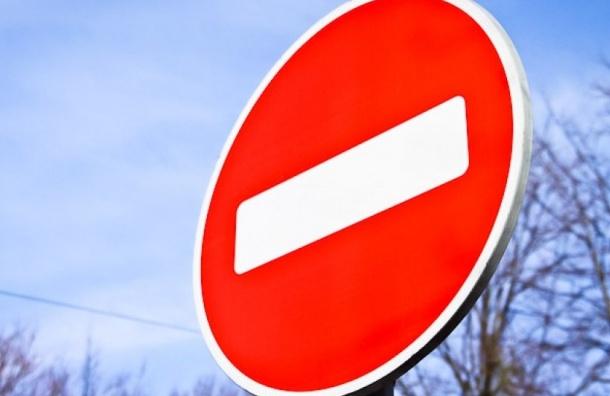 Матч «Зенит»— «Ахмат» ограничит движение наКрестовском