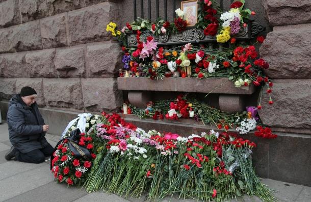 Больше 40 тысяч россиян требуют выплатить пострадавшим при теракте компенсации