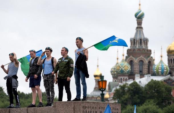 Президент РФ Владимир Путин сказал жалобы петербуржцев губернатору Петербурга— Зеленая папка