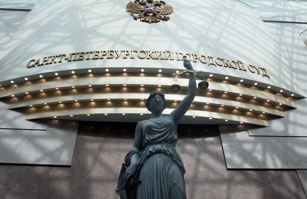 Ространснадзор завысил требования кбезопасности вметро— Суд Петербурга