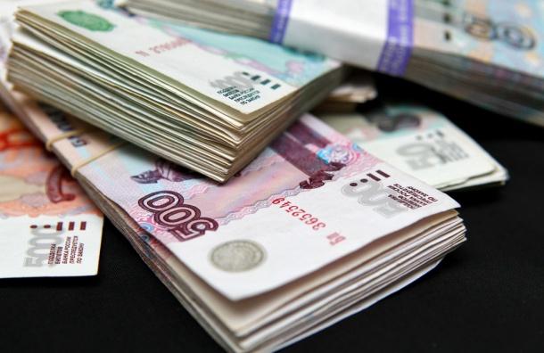 Средняя задолженность по зарплатам в Петербурге составляет около ста миллионов
