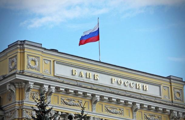 Работодатель Елизаветы Песковой предложил ЦБ выпустить банкноту с Путиным
