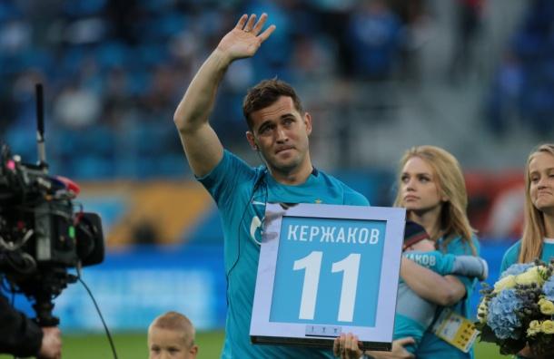 Кержаков завершил карьеру