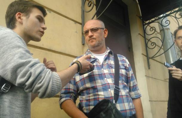 Резник вышел на свободу после ареста