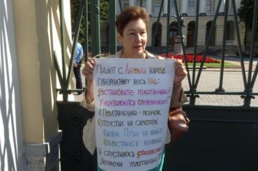 Полтавченко напомнили обуплотнительной застройке