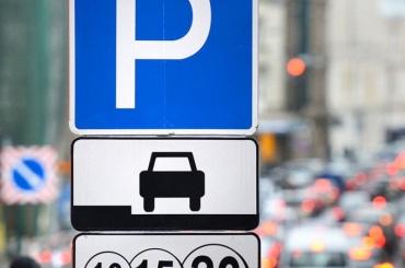 Три новых перехватывающих парковки появится в Петербурге в 2018 году