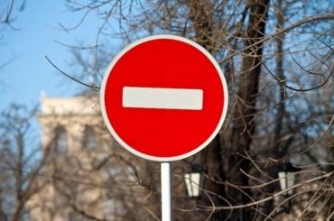 Ремонт на три месяца закроет движение на Васильевском острове